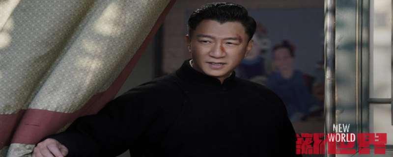 孙红雷演的金海是什么电视剧
